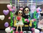 重庆专业气球装饰,爱丝派对专业气球装饰,活动策划
