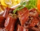 卤州府卤菜技术培训加盟 传承传统庐州风味