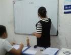 三亚数学辅导,新思想教育