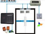 东莞刷卡密码门禁系统|深圳门禁系统上门安装|惠州门禁考勤安装
