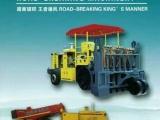 昆明三轮胶轮路拌机配件促销 稳定土拌和机 全国均可发货