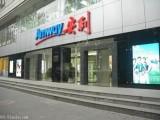 重庆市铜梁区安利专卖店安利日用品卖