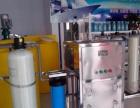 中广表板蜡生产设备供应加盟