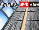 无锡骏伟电脑卖场连锁提供办公电脑投影仪和显示器租赁