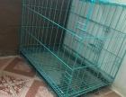 养宠物专用的笼子