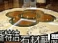 青岛大理石结晶养护,水磨石结晶养护 水泥地固话养护