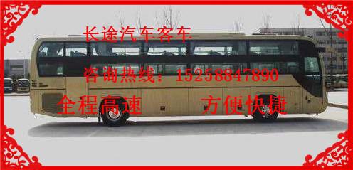 乘坐~长沙到海口长途汽车(客车+15258847890)大巴车//客车信息