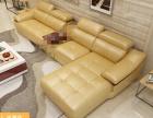 全新真皮沙发三件套组合低价出售