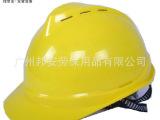 梅思安V-GARD500安全帽|ABS安全帽|透气安全帽|d型颚