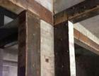 专业墙体改扩建工程公司