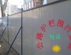 供应各种彩钢活动房、工地临舍、彩板围档、阳光板房