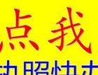 荆州-公安县代办注册公司【多年代理注册公司经验】