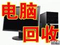 北京电脑回收北京服务器回收北京网络设备回收北京交换机回收
