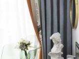 世纪城窗帘定做世纪金源广场窗帘定做上门测量
