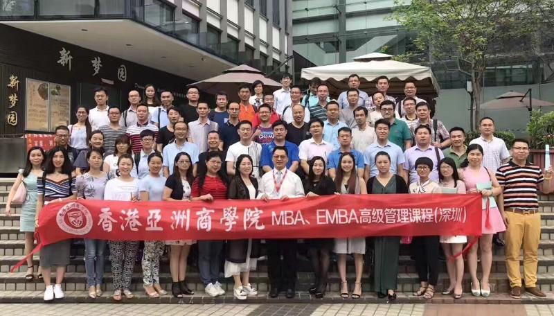长沙香港亚洲商学院在职MBA进修班课程报名电话,学期短