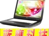 批发二手笔记本电脑富士通 1G显存 15