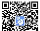 咸阳仁和会计培训零基础到会计主管 名师教学授课