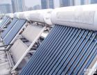 全自动家用太阳能热水器(含智能控制仪表)低价转让