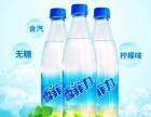 昆山 雪菲力盐汽水厂家 上海盐汽水批发/代理