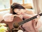 上海静安徐汇青浦杨浦吉他家教唱歌家教尤克里里家教吉他上门教学
