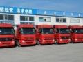 北京门头沟附近的搬家公司 北京货运物流专线电话