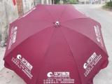 佛山广告雨伞 广告伞报价 佛山广告伞订做 价格优惠