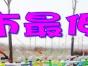 小冯加盟【潮牌死飞】350特卖,轴承中轴,钢琴烤漆面,支持自由配
