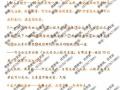 精!温州本地微信公众号开发商城营销活动在线交易支付