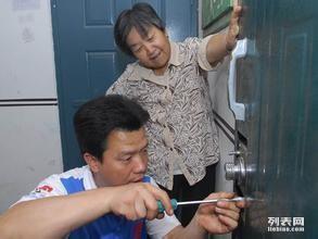 福州修锁换锁王庄六一路群众路周边开锁服务
