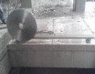 石家庄专业工程切割混泥土切割破碎