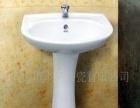 出售维修 马桶 换马桶盖 维修水龙头安装水盆浴霸