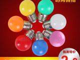 LED灯泡彩色E27螺口3W红色小灯泡户