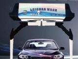 无接触洗车机洗车设备招商加盟洗车就用全自动电脑洗车机