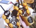makamaka滋蛋仔加盟与匹诺曹有着极大渊源的韩式冰淇淋