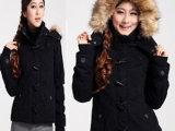2014冬装新款女棉衣批发 加厚保暖冬季女棉衣批发 欧美原单尾货