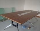 办公桌老板台会议桌前台桌狗工位桌办公隔断卡位