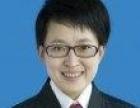 余杭临平律师 专注企业风险防范