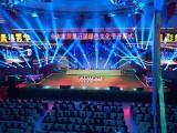 成都舞台灯光音响LED显示屏成都鹰皇科技专业舞台设备租赁