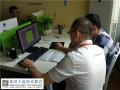 莆田ps美工设计 平面广告设计 淘宝培训 电脑培训