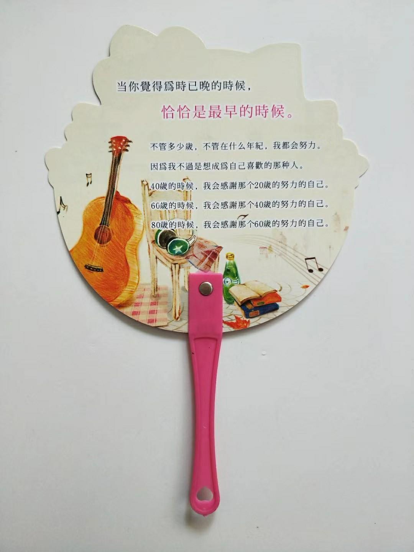江西广告扇定制-河南广告扇制作公司有什么特色