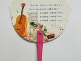 【荐】郑州专业的广告扇制作公司资讯|黑龙江塑料扇子
