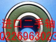 售进口二手轴承,用在电机机械机电设备维修水泵农机托辊滚筒五金