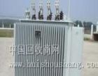 湘潭回收各种型号变压器,湖南省内大量回收变压器