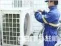 漳州专业搬家,空调移机