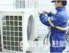 漳州专业空调清洗,油烟机清洗