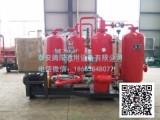 蒸汽回收机带给用户的节能收益进一步扩大