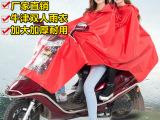 【新款】时尚双人电动车 摩托车雨衣雨披 加厚加大加长成人雨衣