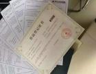 宁夏锦华商务服务中心商标版权专利服务
