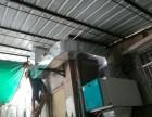 江门餐厅厨房抽油烟机系统安装维修与效果改造