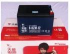 电动车电池 天能电池 48V12A以旧换新 厂家直销 正品